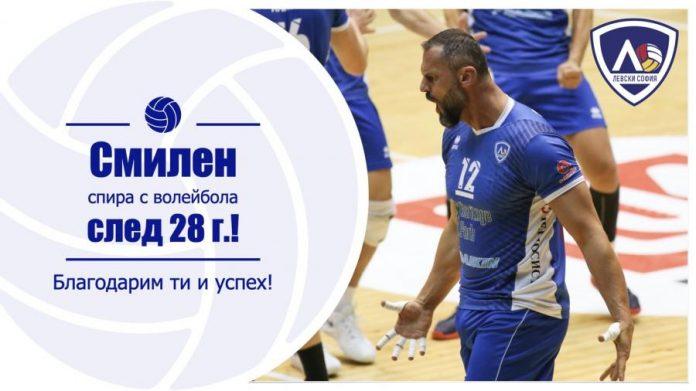 levskivc.bg